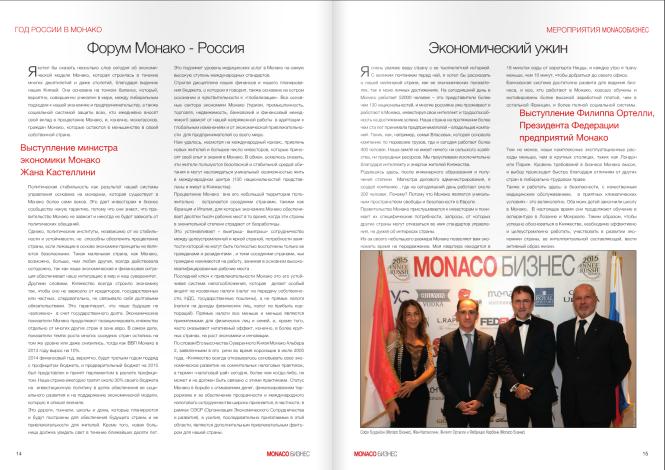 MonacoBusiness15-4
