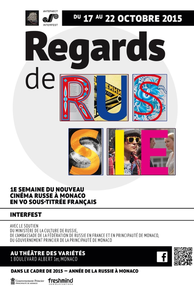 Regards de Russie 2015