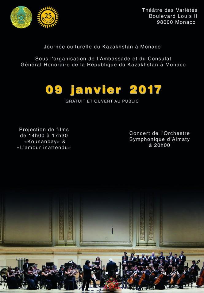 A2_journeeculturellekz2017.JPG