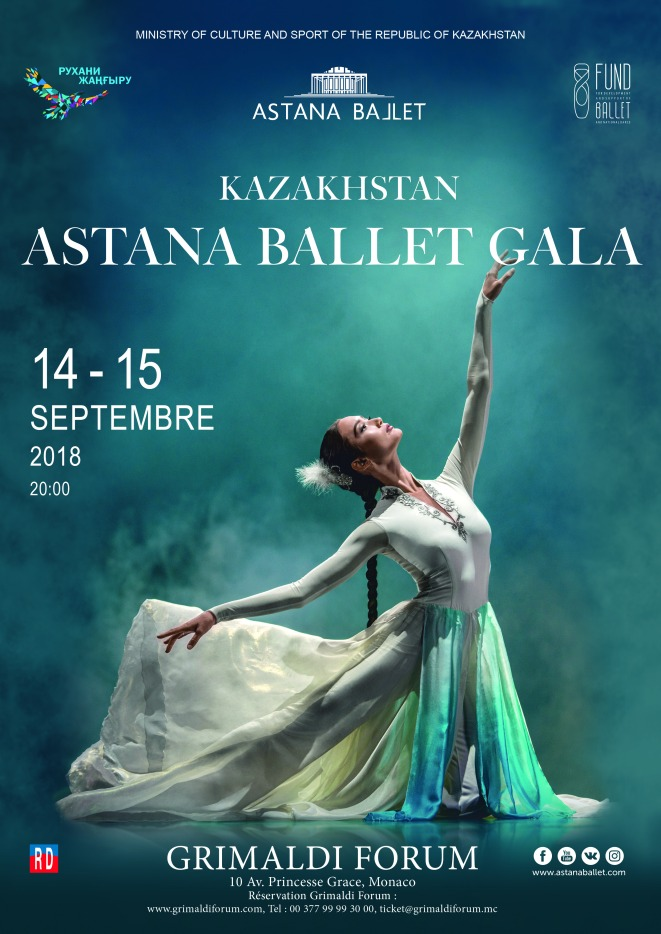 632-A4_Astana_Ballet_Monaco_HD